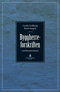RYKENDE FERSK: Boken, Byggherreforskriften, er så fersk at den ikke er i butikken enda.